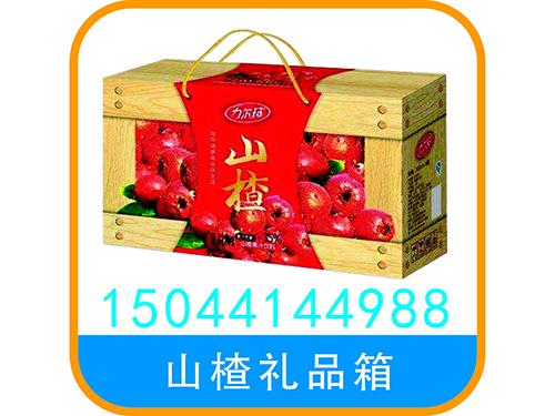 水果蔬菜箱11