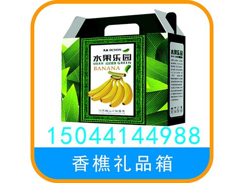 水果蔬菜箱7