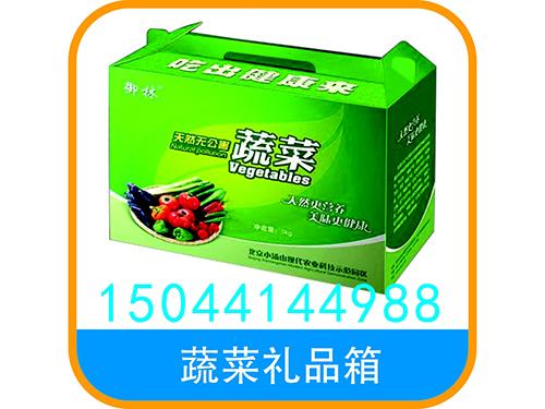 水果蔬菜箱10
