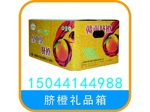 水果蔬菜箱1