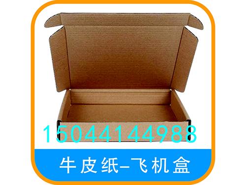 牛皮纸箱6