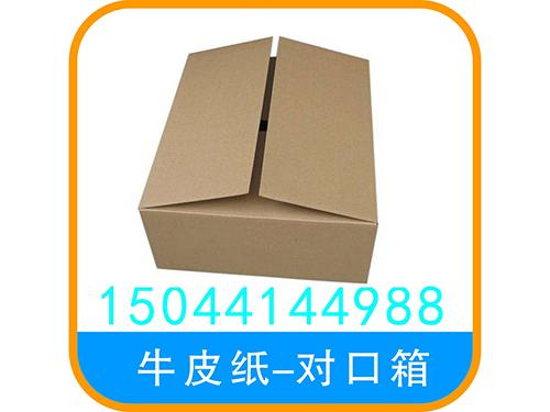 牛皮纸箱1