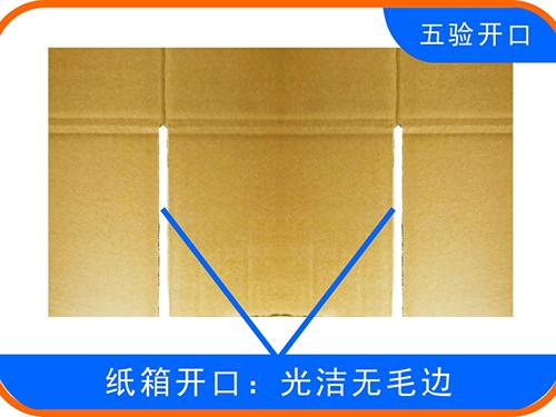 质量检验5.jpg